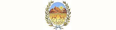 Resolución 43/09 – Gestión Ambiental Minera