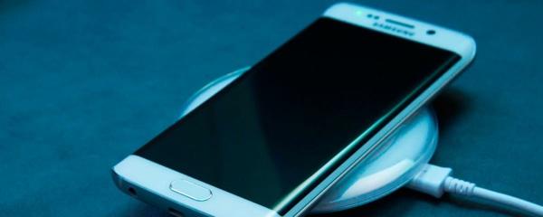 Crean Teléfono Que Se Carga Con Energía Del Medio Ambiente