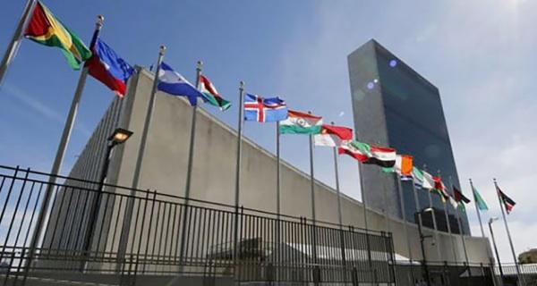 La ONU Pide Mejorar Uso Y Gestión De La Tierra Para La Agenda 2030