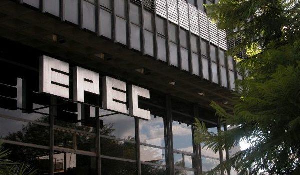 Renovar II: Al Final, EPEC Presentó 5 Proyectos, Por 71,5 Megavatios
