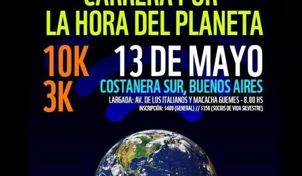 Itaú Fue Main Sponsor En La Carrera Por La Hora Del Planeta De Fundación Vida Silvestre